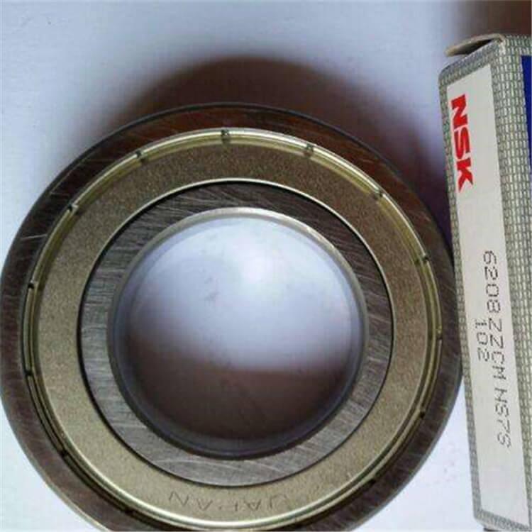 nsk bearing supplier in uae