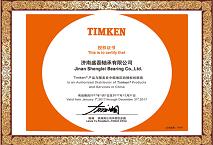 Certificate of TIMKEN bearing agent