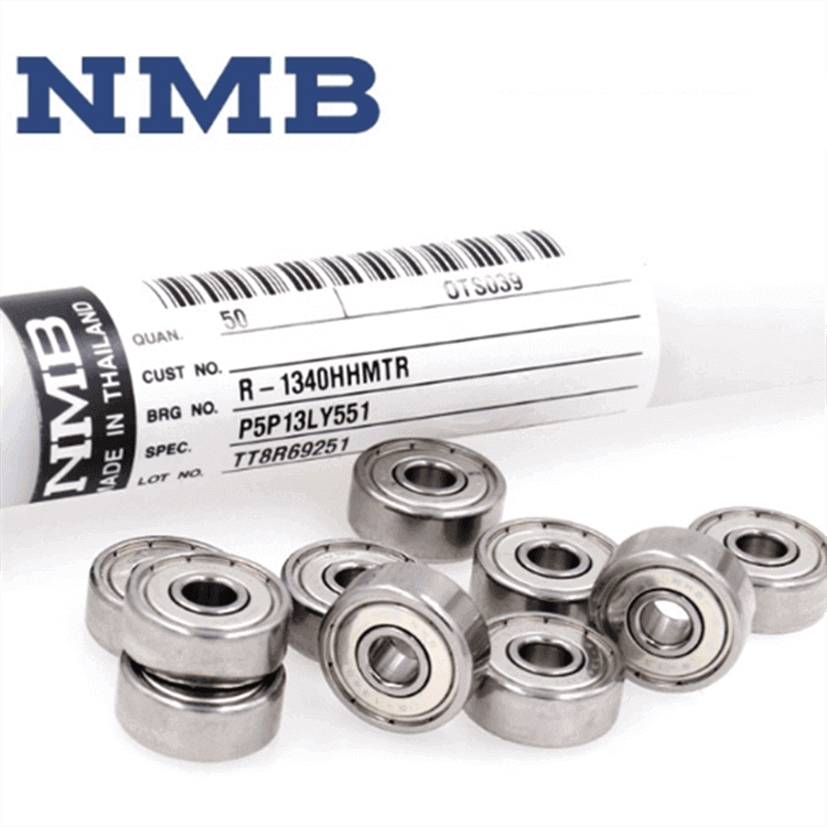 My story with my Sri Lankan client about nmb skateboard bearings