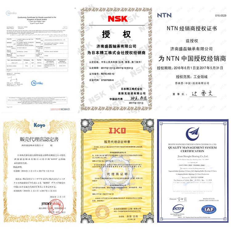 miniature needle roller bearings certificate