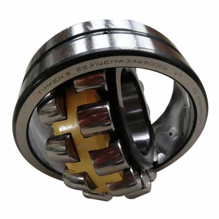 TIMKEN radial bearing supplier