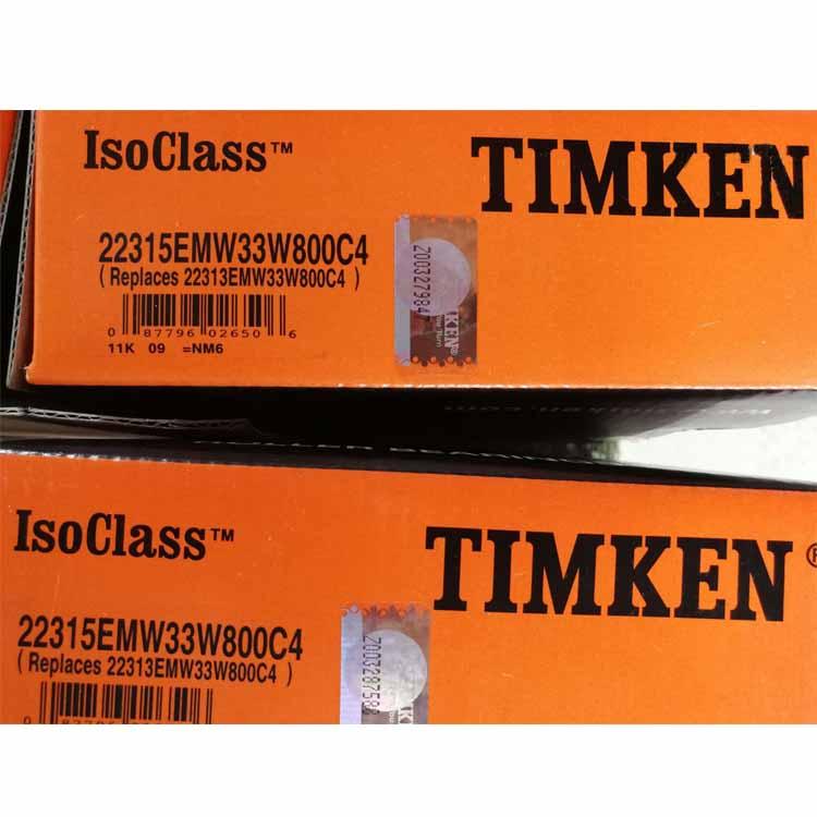 supply TIMKEN radial bearing