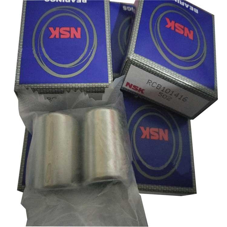 needle roller clutch bearing NSK