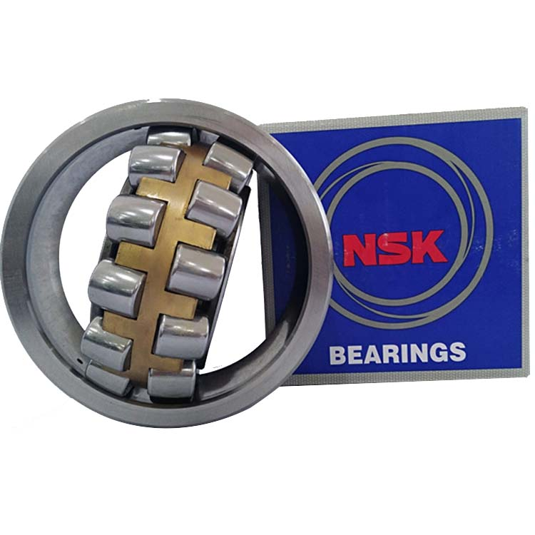 high speed spherical roller bearings NSK