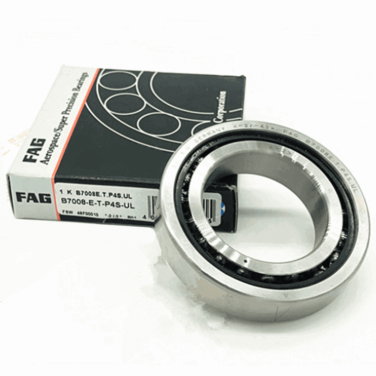 original germany FAG bearings distributor