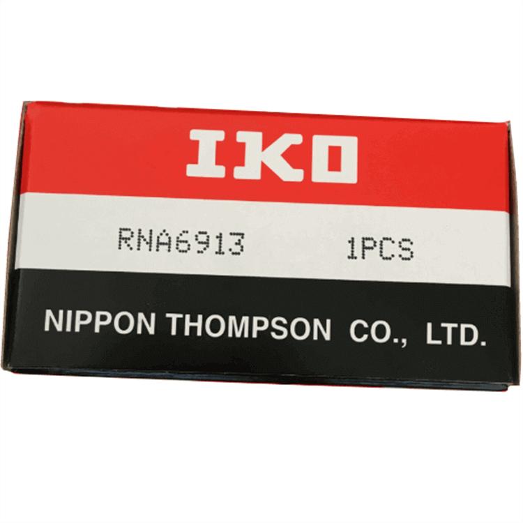 RNA4826 IKO Needle roller bearing