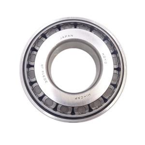 What should we notice when using koyo hi cap bearing?